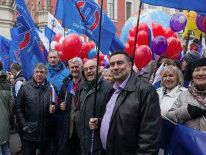 Союз пенсионеров России по Москве
